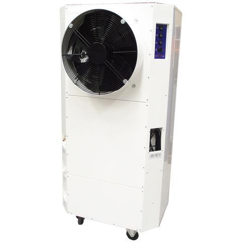Image of Broughton Broughton COMCOOL Evaporative Cooler (230V)